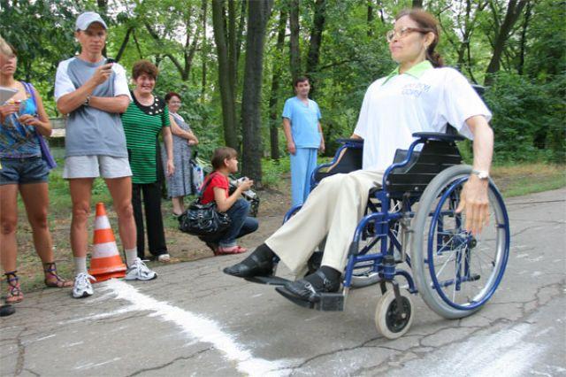 Инвалиды Тула Знакомства Инвалидов